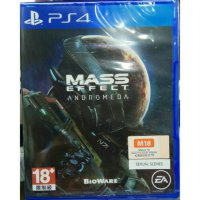 (Terbatas) Game ps4 Mass Effect Andromeda