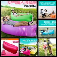 Lazy Sofa Lazy Bed Lazy Chair Travel Camping Sofa Angin