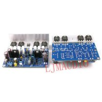 [globalbuy] LJM Assembled Stero amplifier board L20 power amplifier board mounted with Ang/5529581