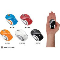 (Termurah) Logitech Mouse Wireless M187