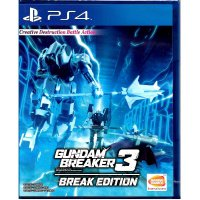 [Sony PS4] Gundam Breaker 3 - Break Edition (R3)