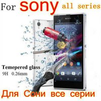 [globalbuy] Tempered glass screen protector for Sony Xperia Z1 Z2 Z3 Z5 Compact M2 M4 M5 A/5347814