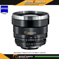 Zeiss Planar T* 85mm f/1.4 ZF.2 For Nikon F / Canon EF