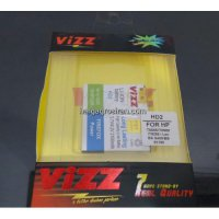 Baterai Double Power Vizz HTC HD2