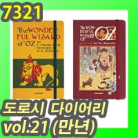[[7321]] Dorothy Dairy vol.21 (Every years//Vintage Diary.Planner//Cash book//Study Planner)