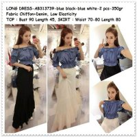 Baju Blouse Sabrina Rok Panjang Long Dress Wanita Korea
