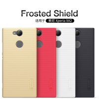 Nillkin Hard Case (Super Frosted Shield) - Sony Xperia XA2 / Sony Xperia XA2 Dual Red/Merah