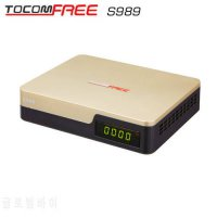 [globalbuy] Hot selling ditial satellite receiver tocomfree s989 +1 pcs wifi antenna work /5375606
