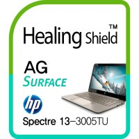 Fonts Lee / healing shield / HP Spectre 13 + external film liquid crystal film (top + Bottom + Palm rest + touchpad) set / low reflection fingerprint-proof film / HP SPECTRE13/3005TU