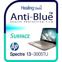 Fonts Lee / healing shield / HP Spectre 13 + external protection film LCD protective film set (top + Bottom + Palm rest + touchpad) / eye protection film / HP SPECTRE13/3005TU