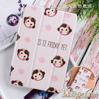 [globalbuy] Cute Monkey Special Flip Cover For iPad Pro 9.7 Air1 Air2 Mini 1 2 3 4 Tablet /5517310