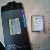 Baterai BlackBerry Javeline 8900 Original