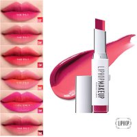OMBRE LIPSTICK by LIPHOP - ORI! - (WATER-PROOF/LONG LASTING)