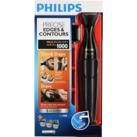 Philips Precise Edges And Contours Multigroom Series 1000 Promo A05