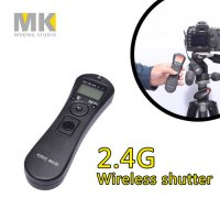 [globalbuy] DBK WX-3104 2.4G wireless timer remote control shutter release for Nikon d800 /1548196