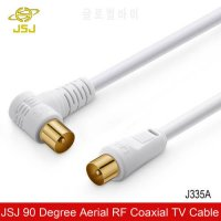 [globalbuy] JSJ 90 Degree TV Coaxial Cable Flylead Aerial Male to Male RF Satellite Antenn/5141008
