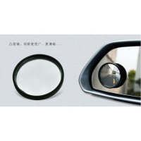 Wide Angle Blind Spot Car Mirrors