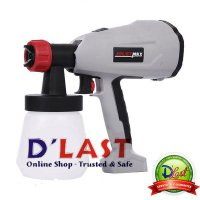 Spray gun Electric Spray Gun 400 Watt Untuk Cat Tembok Mobil