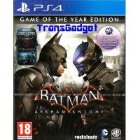 [Sony PS4] Batman: Arkham Knight - Game Of The Year Edition (GOTY)