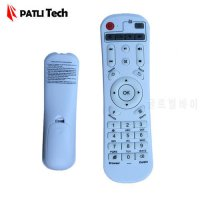 [globalbuy] Original PowerTV android TV box / Special Arabic IPTV box REMOTE CONTROL, Comp/5137688