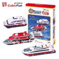 [globalbuy] Yacht Club CubicFun 3D educational puzzle Paper & EPS Model Papercraft Home Ad/1366375