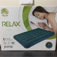 Kasur Angin Air Bed Relax Jilong Foot Pump 191cm x 137cm Travelling