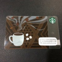 Starbucks Card - Coffee Breeze Japan