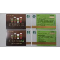 Starbucks Card China Gift Card STARBUCKS COFFEE COMPANY