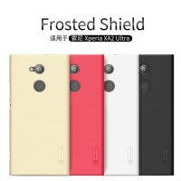 Nillkin Hard Case (Super Frosted Shield) - Sony Xperia XA2 Ultra / XA2 Ultra Dual White/Putih