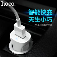 [globalbuy] HOCO Z2 Single USB Car Charger for iPhone iPad Samsung Xiaomi Phone Universal /5177133