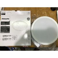 [Platinum] LAMPU DOWNLIGHT PANEL LED PHILIPS 23W 23 W 23WATT 23 WATT 8' DN027B