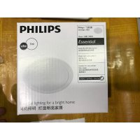 PREMIUM DOWNLIGHT LED PHILIPS 59202 MESON 3.5' 3,5' 7W 7 W 6500K 3000K