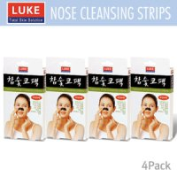 [] 04 Luke Charcoal Nose Strip Box [10 pcs each X4] / Good as promotional gifts / Eye Patch Mask Pack