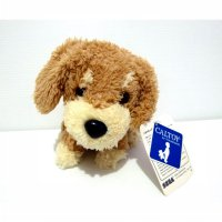Boneka Anjing Original Caltoy Sega Japan Dog Doll Plush