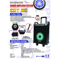 Speaker simbada CST 32 trolly amplifier sound system