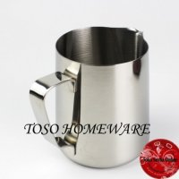 Milk Jug Stainless 600ml, Steamer Pitcher Coffee Latte