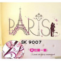 Wallsticker UK 60x90 Wallsticker Paris Romantic