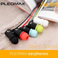 [PLEOMAX] Streo sound earphone EW-503 / flat cable / 3type ear piece / call listening mic microphone
