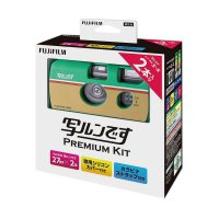 Fujifilm Disposable QuickSnap Premium Kit Kamera Pocket