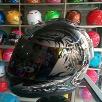 Helm ink cl 26 dragon full face aize L