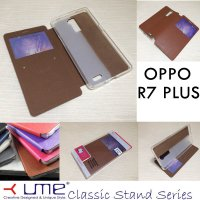 Ume Classic View Leather Case Oppo R7 Plus