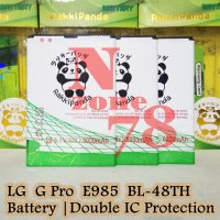 Baterai LG Optimus G Pro E985 E988 G Pro Lite G Pro Lite Dual BL-48TH Double IC Protection
