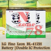 Baterai LG L Leon Fino L50 C40 H345 MS345 D213N BL-41ZH Double IC Protection
