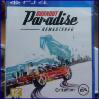 PS4 BURNOUT PARADISE REMASTERED REG 3