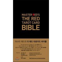 The Red Tarot Bible / MASTER RED'S THE RED TAROT CARD BIBLE