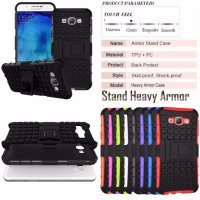 Heavy Armor Case Samsung Galaxy A8 a800