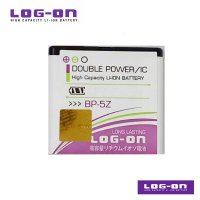 LOG-ON Battery For Nokia BP 5Z - Double Power & IC Battery - Garansi 6 Bulan