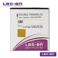 LOG-ON Battery For Nokia LUMIA 540/535 - Double Power & IC Battery - Garansi 6 Bulan