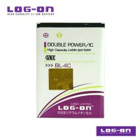 LOG-ON Battery For Nokia BL 4C - Double Power & IC Battery - Garansi 6 Bulan