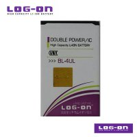 LOG-ON Battery For Nokia BL-4UL - Double Power & IC Battery - Garansi 6 Bulan